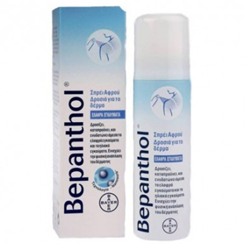 Bepanthol cooling foam spray 75ml - mavrommatihealth overespa