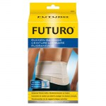 futuro Ζωνη Ορθοπεδικη Small/Medium 46815 Mavrommatihealth - Overespa
