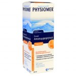 Physiomer pocket hypertonic 20ml -mavrommatihealth overespa