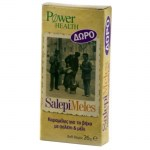 Power Health Salepimeles Candies Καραμέλες για τον βήχα Mavrommatihealth Overespa